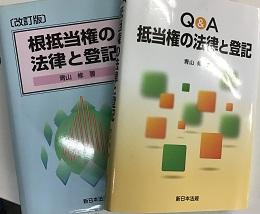 NHKと消滅時効