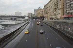 Москва, Москву