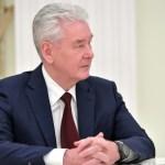 Собянин отменил часть ограничений в столице