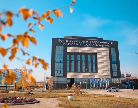 В Якутске открылся Центр культуры и современного искусства имени Юрия Гагарина