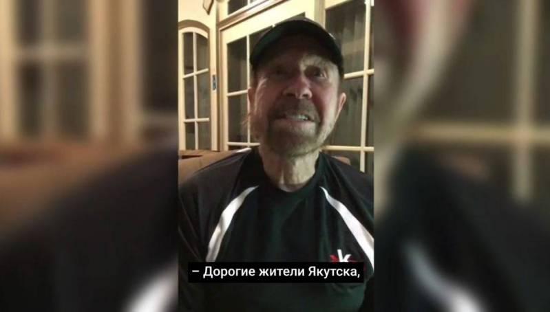 Чак Норрис поздравил жителей Якутска с Днём города