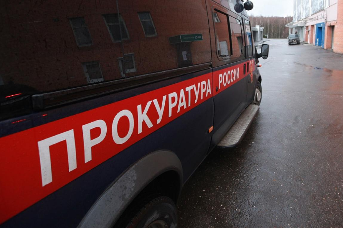 Деятельность НПО «Пражский центр гражданского общества» признана нежелательной в РФ