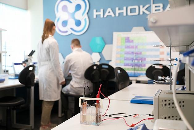 Первый школьный «Кванториум» откроется в Волгоградской области