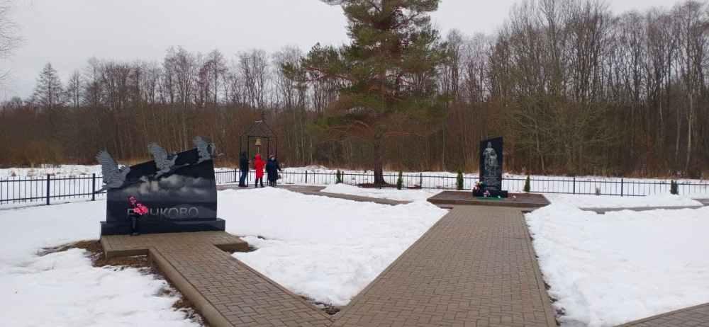 253 жизни и одна судьба: мемориал, который нужно посетить