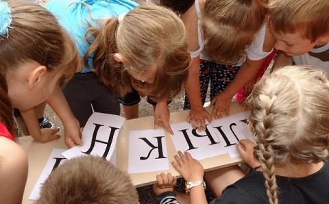 В Краснодарском крае на пришкольные лагеря выделили 212 млн рублей