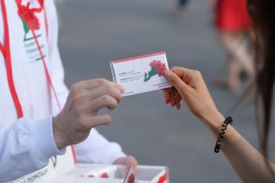 Курган присоединился к всероссийской акции «Красная гвоздика»