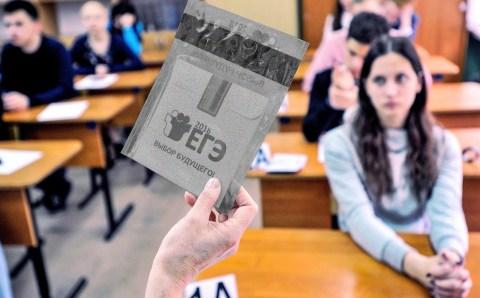 В ежегодный фейк про отмену ЕГЭ вновь поверили миллионы людей
