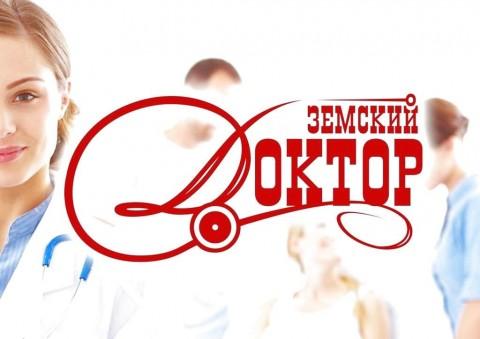 В областных больницах Астрахани увеличится количество врачей