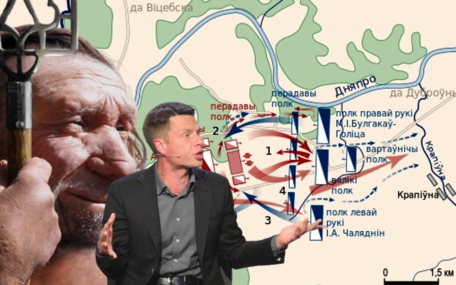 Депутат Рады Гончаренко вспомнил про битву под Оршей: почему он очень зря это сделал?