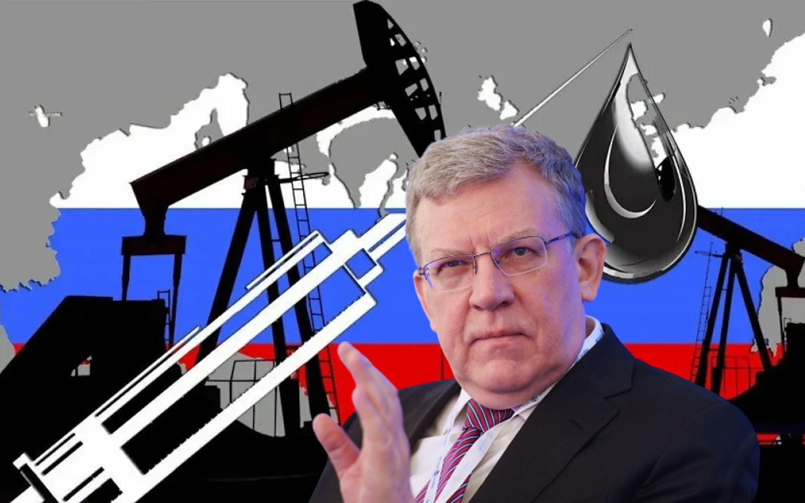 Кого «кошмарит» Кудрин, когда говорит об опасности «нефтяной иглы»?
