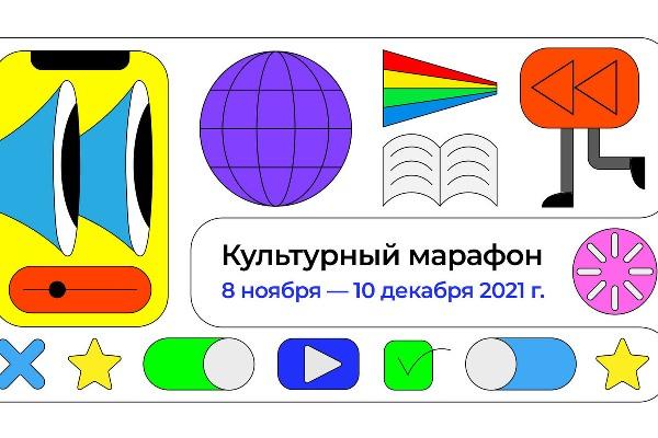 Саратовские школьники присоединятся к ежегодной акции «Культурный марафон»