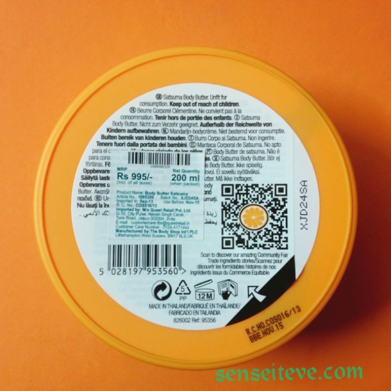 The Body Shop Satsuma Body Butter Price & Quantity