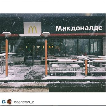 Mc'Donalds in Kazan