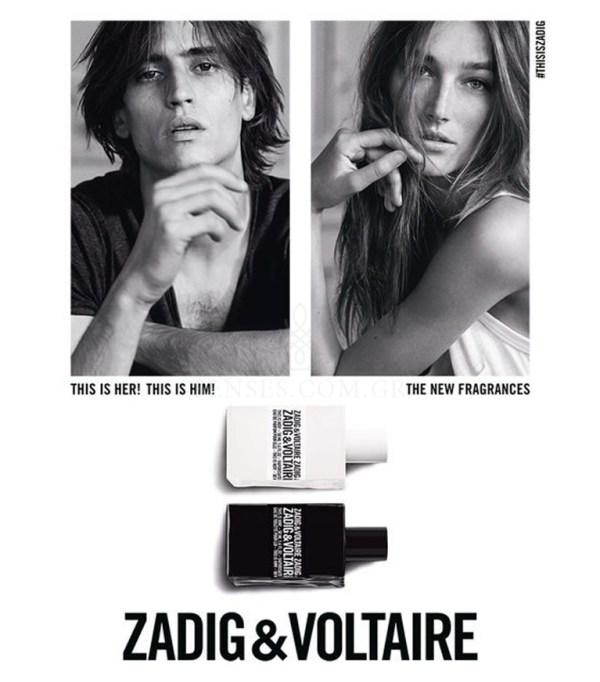 This is Him - Zadig & Voltaire Ανδρικό Άρωμα Τύπου - senses.com.gr