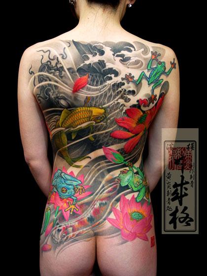Tattoo Tuesday No. 5 | Senses Lost
