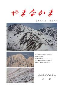 201105_hyoshi