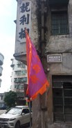 Coloured flag on old building