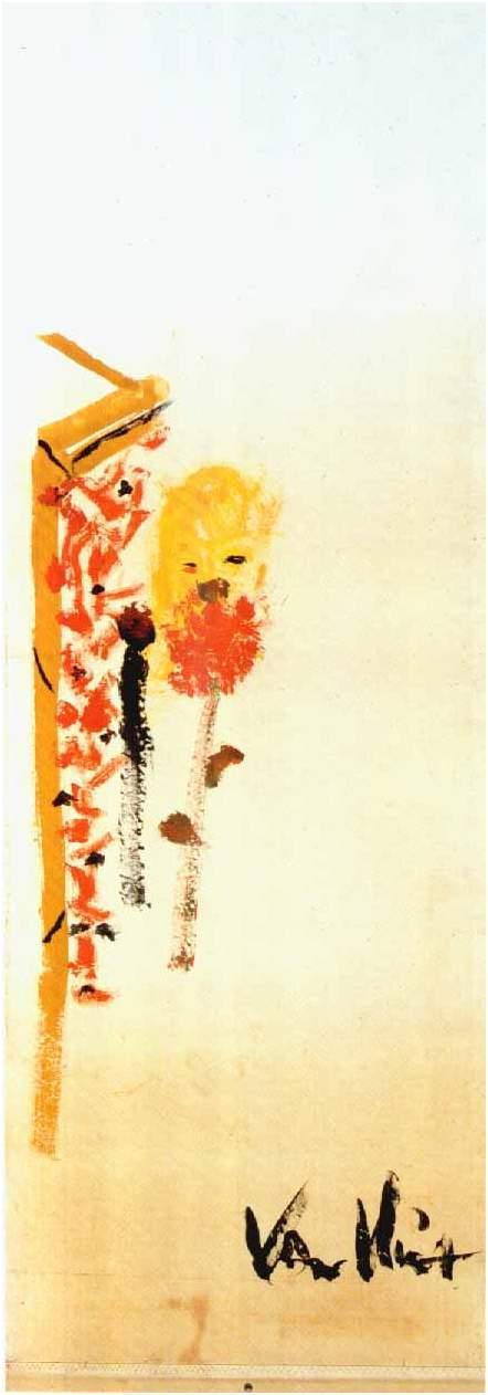 Untitled2-1969