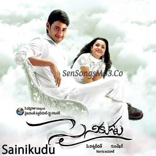 sainikudu telugu movie hit songs download