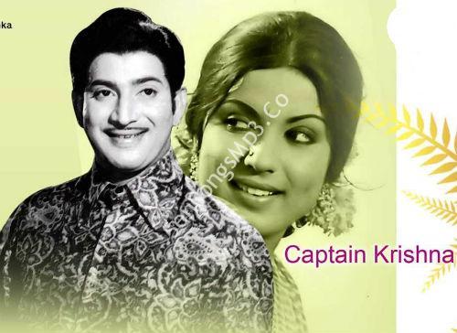Captain Krishna 1979 mp3 songs download