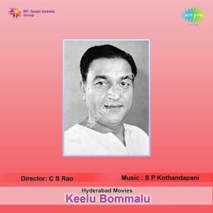 Keelu Bommalu (1965) posters images album cd rip cover