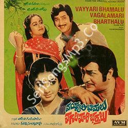 Vayyari Bhamalu Vagala Maari Bharthalu (1982)