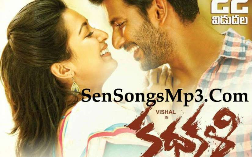 kathakali telugu mp3 songs sensongsmp3