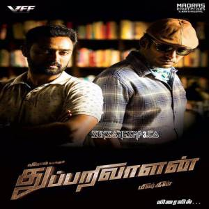 thupparivalan songs download