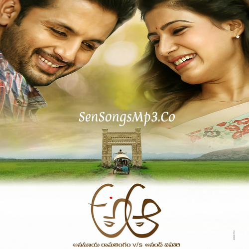 a aa mp3 songs download 2016 telugu movie