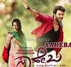 sahebha songs download kannada 2017