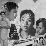 Bava Maradallu (1961)