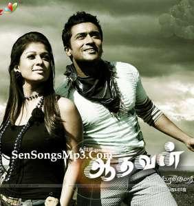 aadhavan songs download