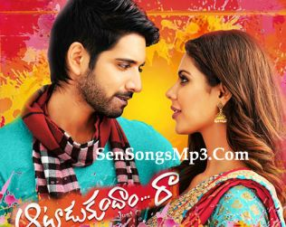 Aatadukundham Raa songs free download telugu