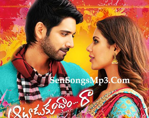 Aatadukundham Raa songs free download telugu