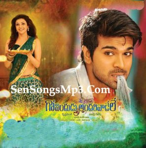 Govindudu Andarivadele songs download telugu movie 2014