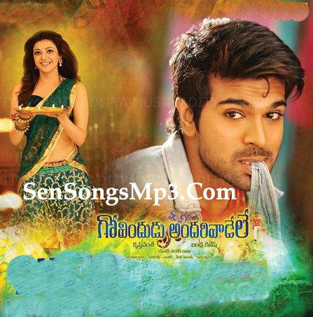 Govindudu Andarivadele songs download telugu movie 2014
