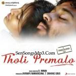Tholi Premalo (2016)