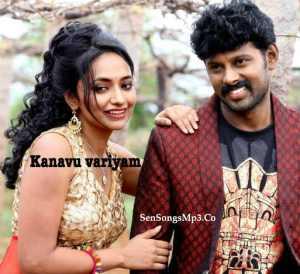 kanavu variyam movie songs