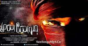 munnodi mp3 songs,munnodi first look