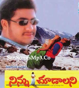 ninnu chudalani mp3 download