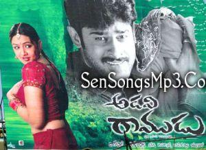 adavi-raamudu-songs-sensongsmp3
