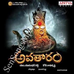 avatharam-telugu-mp3-songs