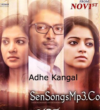 adhe kangal 2016 tamil mp3 songs download