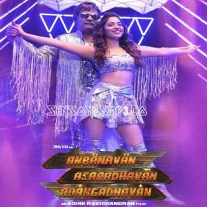 AAA Anbanavan Asaradhavan Adangadhavn songs posters images pictures