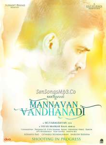 Mannavan Vanthanadi Mp3 Songs Download Santhanam