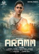 Aramm mp3 songs download,nayanatara Aramm movie songs posters images wallpapers