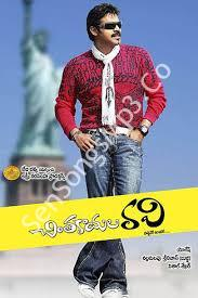 Chintakayala Ravi Mp3 Songs