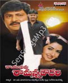 Rayalaseema Ramanna Choudary Songs