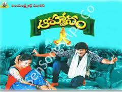 Aahwanam Audio Songs