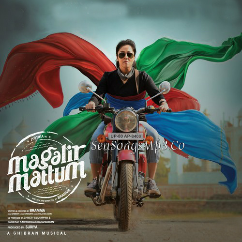 Magalir Mattum movie songs download